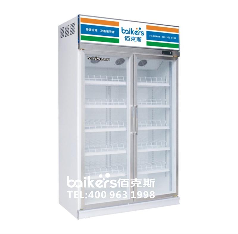 两门便利店饮料柜,双门冷藏柜