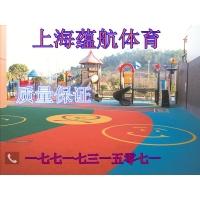 上海市塑胶地坪厂家,塑胶跑道,PVC地板,EPDM塑胶地面
