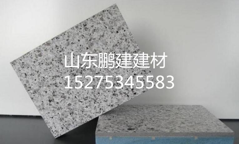 xps外墙保温装饰一体板