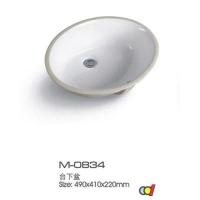 成都蒙娜丽莎面盆 艺术盆 M-0834
