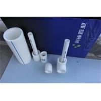 PPR给水管材|PPR给水管件