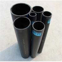 润硕牌优质HDPE给水管材管件