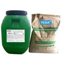 CPS865混凝土结构防腐防水涂料-业达LM防腐防水涂料