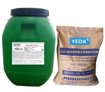 业达新材料PMC聚合物改性水泥基防水灰浆