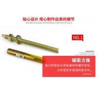 北京国标化学锚栓