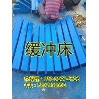 緩沖床規格(帶寬1.2米緩沖床)