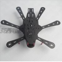 高强度、重量轻、抗摔、无人机用3K碳纤维板
