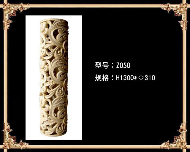 grc彩色grc镂空罗马柱繁复花纹图案立柱