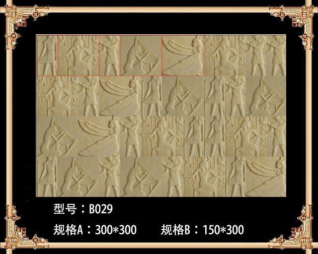 树脂浮雕画(浮雕装饰画,欧式浮雕画,立体浮雕装饰画),岩板材材(砂岩背