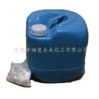 橡胶处理剂,橡胶A+B处理剂