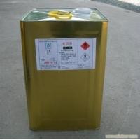 东莞永成化工供应水性立体金油