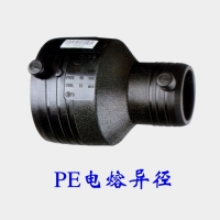 (图)西安pe管件承通电熔de110-90异径直接