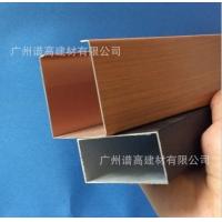 铝型材铝方通 铝型材挂片