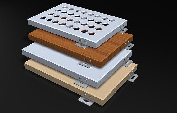 2.5mm氟碳外墙铝单板  2.0mm氟碳外墙铝单板