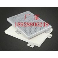 2.0cm白色氟碳铝单板 木纹2.0厚铝单板定制价格 广州铝