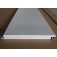 供应工程吸音铝天花 铝扣板 集成吊顶天花 金属天花板