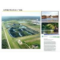 濕地防水 人工湖防水卷材 景觀池塘TPO卷材噴泉\河道/溪流
