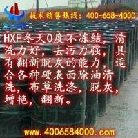 HXF洗衣液用表面活性剂的优点