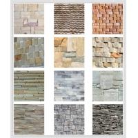 天然文化石 黄木纹板岩文化石 内外墙砖