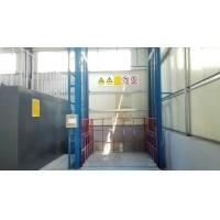 广州液压货梯定制定做 广州升降货梯价格