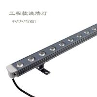 LED洗墙灯幕墙灯外墙亮化灯大功率投射灯
