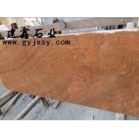广西木纹黄大理石