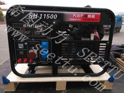 1)搭载享誉全球本田ohv发动机;    2)全新设计外观专利产品,2个ac图片