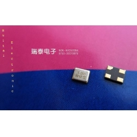 XTAL-NX2520SA 16M蓝牙晶振,GPS晶振,WI