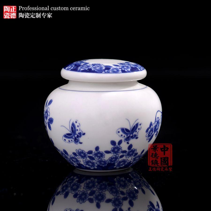 青花陶瓷茶叶罐 防潮密封陶瓷罐 食品罐