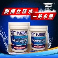 天津什么品牌的防水材料最好 耐博仕防水