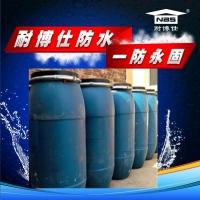 AE-1环氧沥青防水粘结层怎样施工?耐博仕