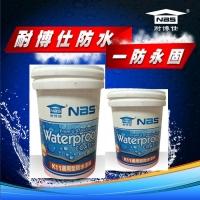 环保的防水材料 环保防水报价 环保防水施工