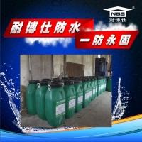 陕西FYT-2聚合物桥面防水 防水粘接剂生产厂家