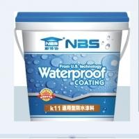 彩色防水砂浆 防水砂浆价格 厂家供应