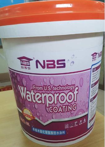 单组份水固化聚氨酯防水涂料