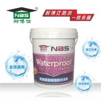 耐博仕金属屋面丙烯酸防水涂料全国招商