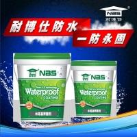 水泥基界面剂防水涂料