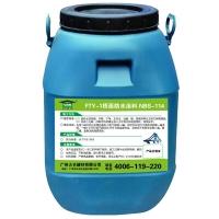 耐博仕FYT-2聚合物桥面防水涂料