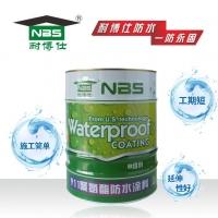 家装防水十大品牌耐博仕911聚氨酯防水涂料工程防水