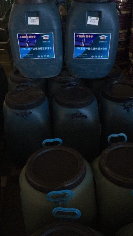 耐博仕JRK抗重腐蚀弹性涂层保护系统施工方案