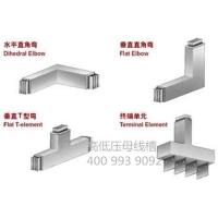 安徽高低压母线槽供应