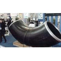 16MnE弯头16MnD弯头低温弯头管件标准