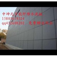 郑州供应高强抗压防火水泥纤维板楼层板