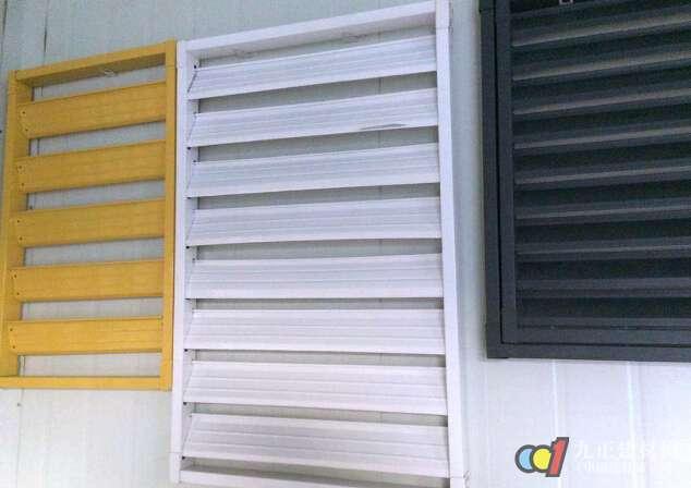 一、铝百叶窗: 1、合金百叶窗具有调节光线、改善视觉舒适度、改善室内空气流通、改善热舒适度、提升私密性、节省能耗的主要功能。 2、片选用优质材质,弹性好、强度高、不易变形。 3、分帘片采用氧化钛涂层,可与紫外线反应产生光净化作用,起到防污、抗菌、除臭及清洁空气的自洁效果。 二、木百叶窗: 1、叶片选用高级实木材质,采用树干中心开片,每片帘片均经过四次涂层上漆及特殊烘干/密封工艺,严格控制含水量,长久使用不会开裂或变形。 2、叶片表面光洁平整,纹理和光泽俱为上佳,有多种颜色可选,并有衬色及个性配色可选,满足