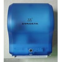自动感应纸巾机 高档场所专用感应纸巾机