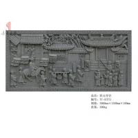 西安唐语古建砖雕巨幅影壁挂件状元夸官TY-GY571