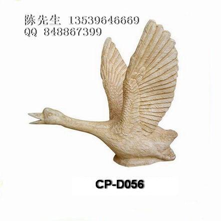 喷水雕塑动物雕塑海马雕塑天鹅雕塑园艺雕塑