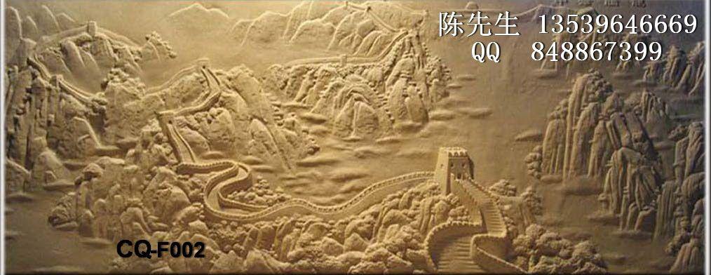 长城浮雕砂岩背景墙砂岩浮雕 - 澳斯砂岩 - 九正建材