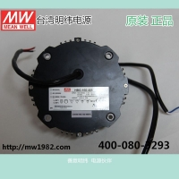 明纬开关电源  LED驱动电源HBG-160-48B