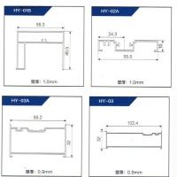 华宇铝业-南京中空门铝型材系列